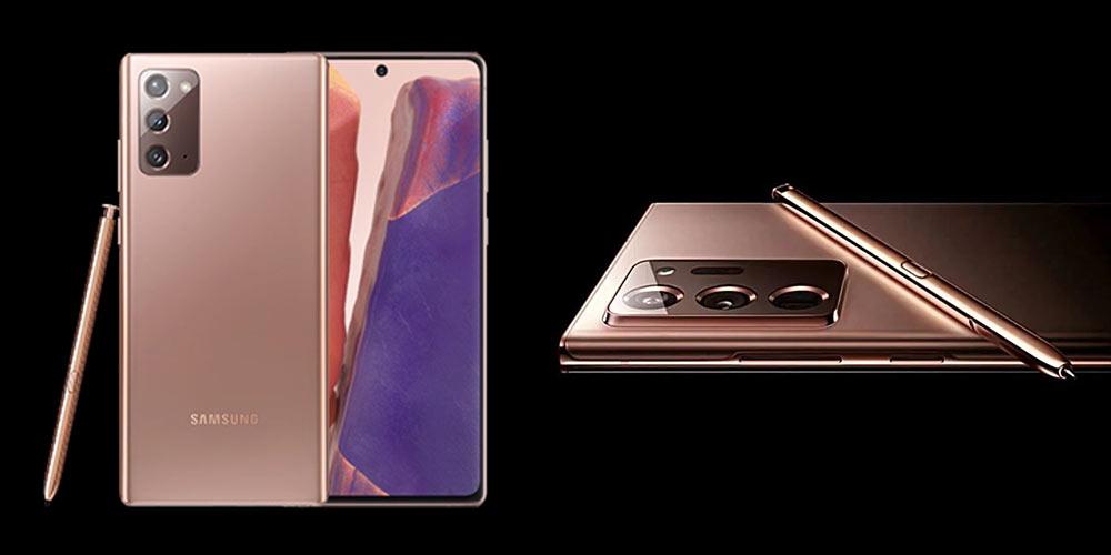 گوشی موبایل سامسونگ مدل Galaxy Note20 Ultra SM-N985F/DS